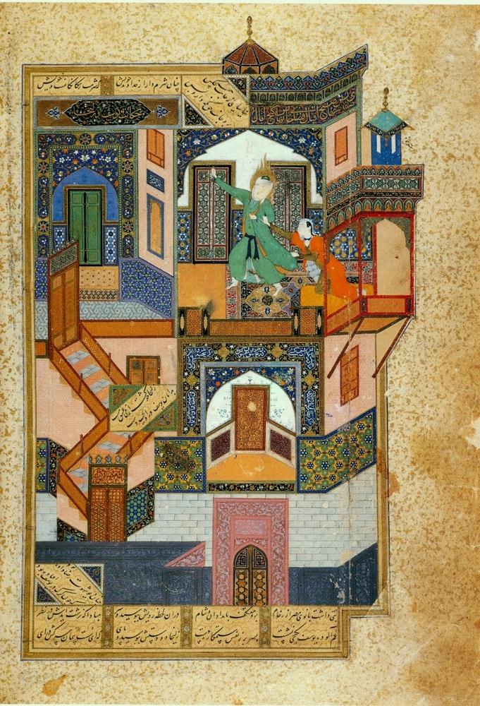 نگاهی به طراحی ایرانی گمشده از طریق نسخه های خطی صفوی